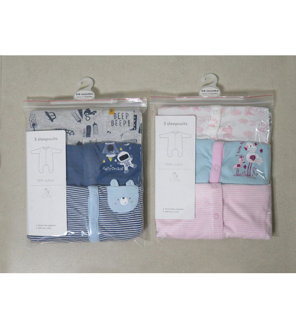 'New Born' Baby 3 pack Sleepsuits Assorted