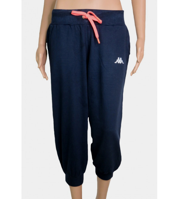 Kappa Ladies Active Jogger Capris